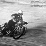 60 лет назад в СССР состоялись первые международные мотогонки на льду